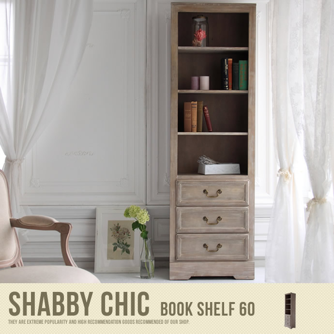 【送料無料】Shabby chic Bookshelf 60