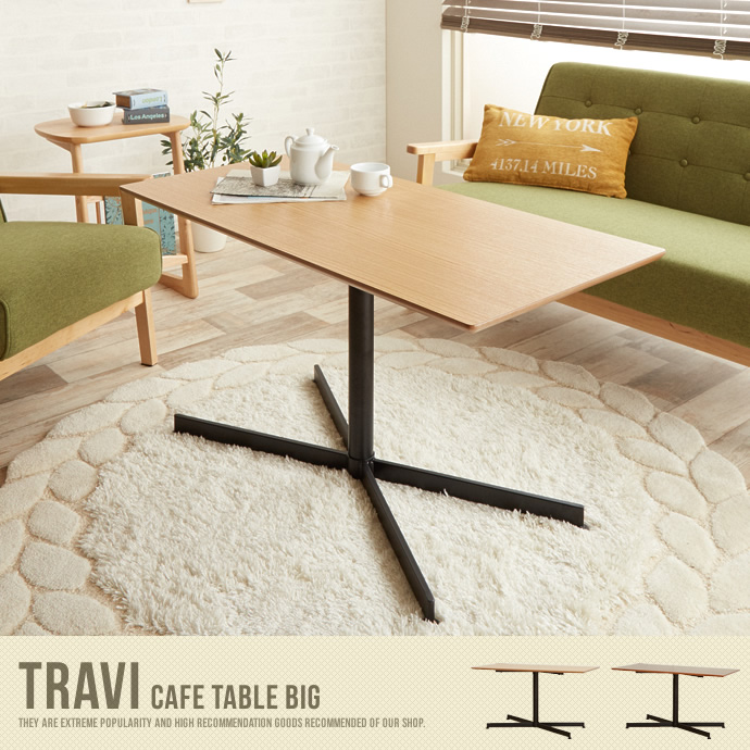 Travi Cafe table big
