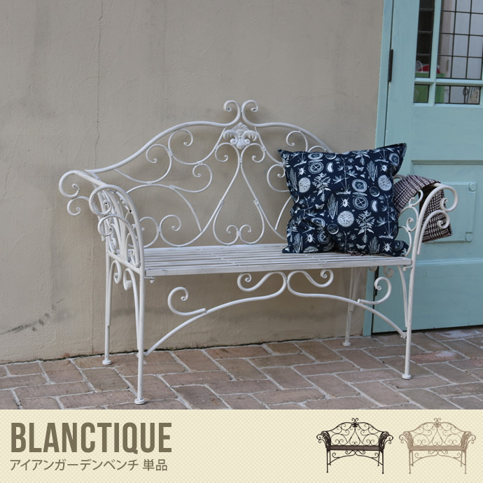 【送料無料】Blanctique Bench