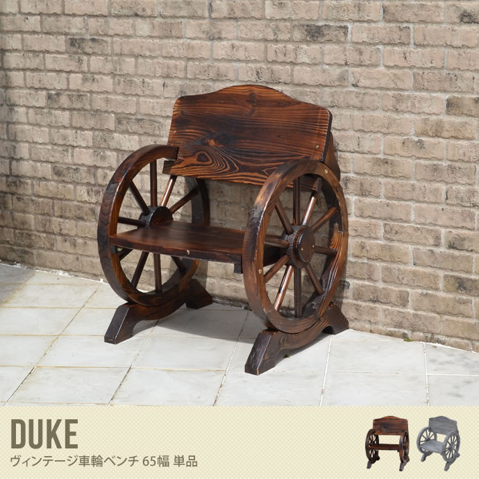 【送料無料】Duke Wheel Bench 65