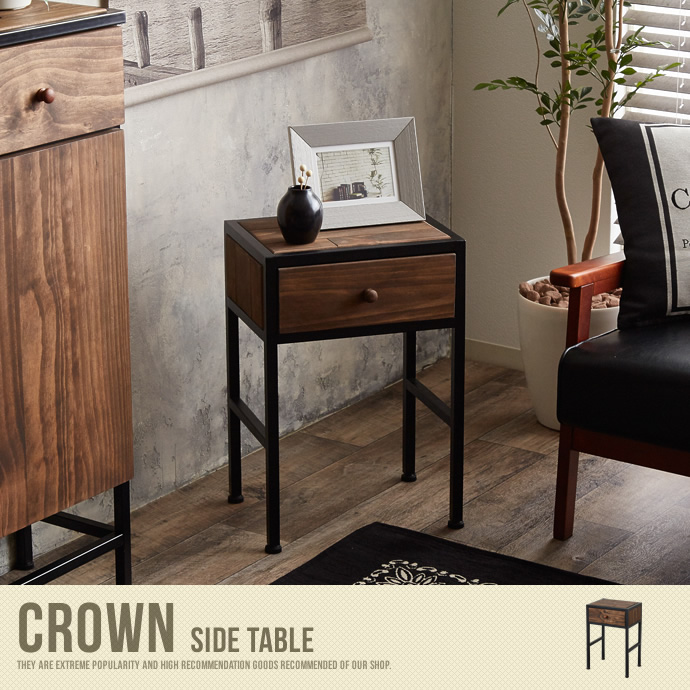 【送料無料】Crown Side Table