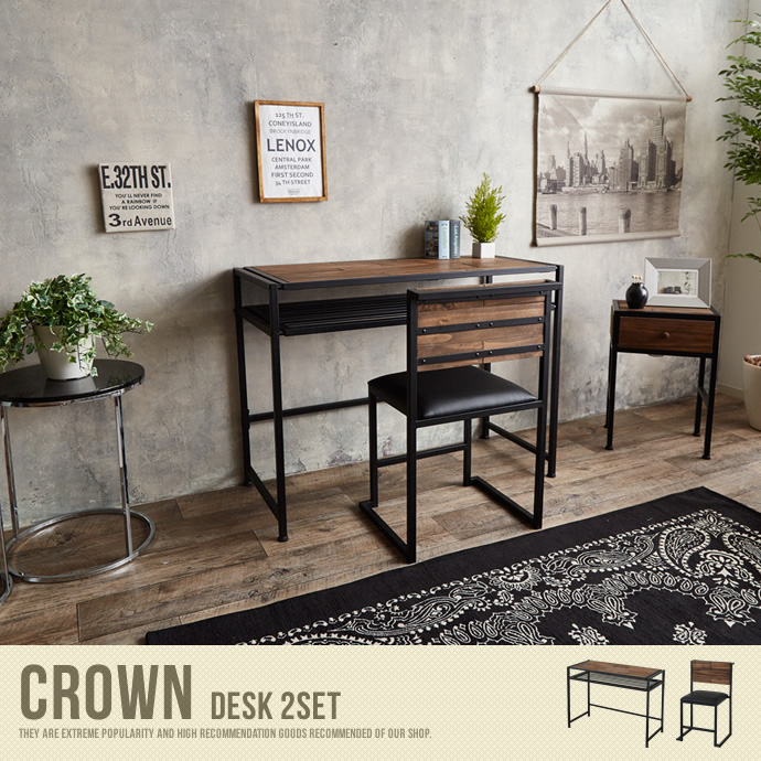 【送料無料】Crown Desk 2set