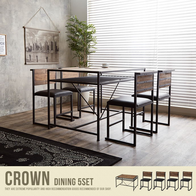 【送料無料】Crown Dining 5set