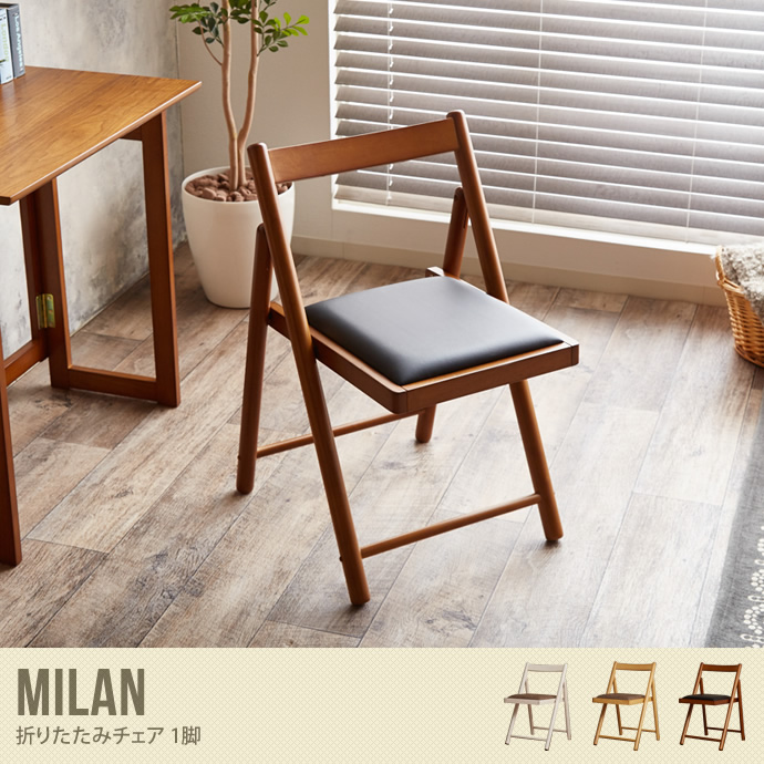 Milan Folding Chair