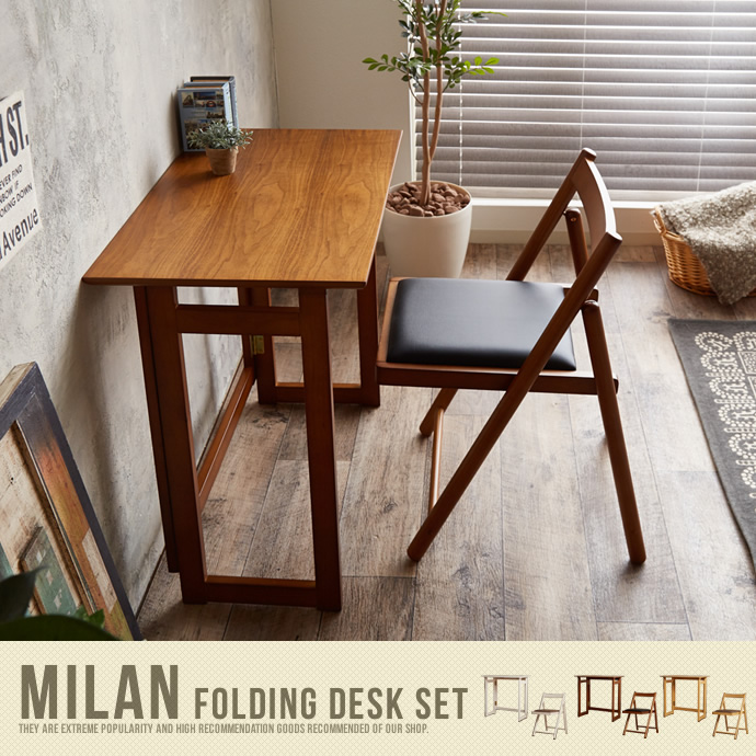 【送料無料】Milan Folding Table 2set