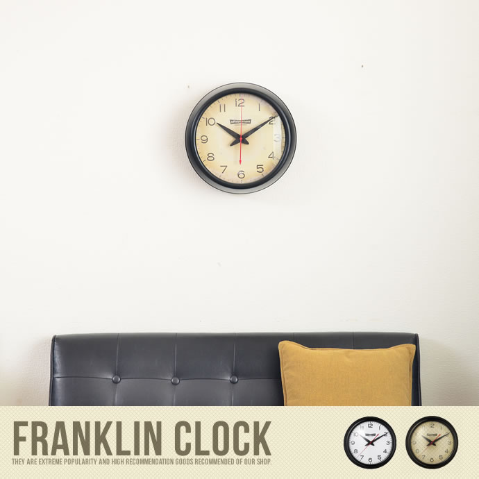 Franklin-clock