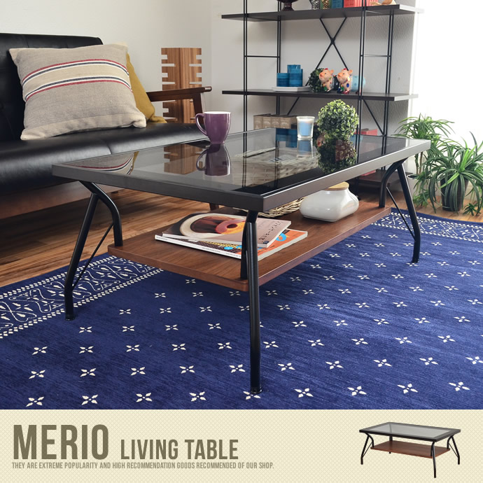 【送料無料】MERIO Living Table